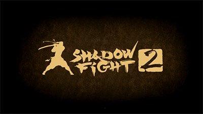 Shadow Fight 2 на андроид скачать бесплатно - …