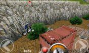 Скриншот к файлу: Trial Xtreme версия 1.23