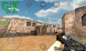 Скриншот к файлу: Counter Strike 1.6