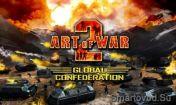 Скриншот к файлу: Искусство войны 2