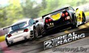 Скриншот к файлу: Реальные гонки 2 (Real Racing 2)