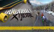 Скриншот к файлу: Экстремальный спуск (Downhill Xtreme)