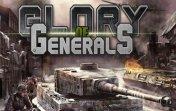 Скриншот к файлу: Glory of Generals HD