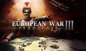 Скриншот к файлу: Европейская Война 3 (European War 3)