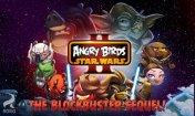 Скриншот к файлу: Злые птицы Звездные войны 2 (Angry Birds Star Wars II)
