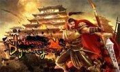 Скриншот к файлу: Осень династии (Autumn dynasty)