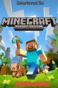 Скриншот к файлу: Minecraft Pocket Edition v.0.7.6 (Rus)