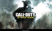 Скриншот к файлу: Зов долга ударная команда (Call of Duty Strike Team)