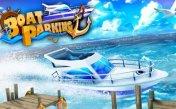 Скриншот к файлу: 3D Парковка лодок Симулятор коробля (3D Boat parking Ship simulator)