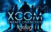 Скриншот к файлу: XCOM Неизвестный враг (XCOM Enemy unknown)