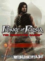 Скриншот к файлу: PRINCE OF PERSIA: THE FORGOTTEN SANDS
