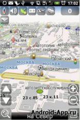 Скриншот к файлу: Navitel – GPS навигация для Android