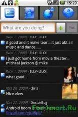 Скриншот к файлу: BuddyMob 1.5.2