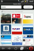 Скриншот к файлу: Opera Mini v.7.0.3