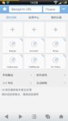 Скриншот к файлу: UCWeb Browser V8.6.1.262
