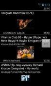 Скриншот к файлу: ВКонтакте Медиа Клиент (аудио и видео) [7.40]