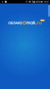 Скриншот к файлу: Облако Mail.Ru [1.0.237]