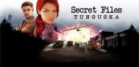 Скриншот к файлу: Secret Files Tunguska