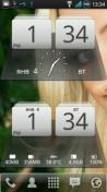 Скриншот к файлу: MIUI Digital Weather Clock