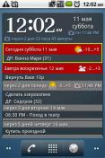 Скриншот к файлу: Удобное время и событие [0.9.9.25]