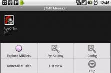 Java J2ME Runner — версия 1.7.0.2