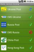 Скриншот к файлу: Postie