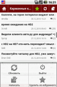 Скриншот к файлу: RuAuto
