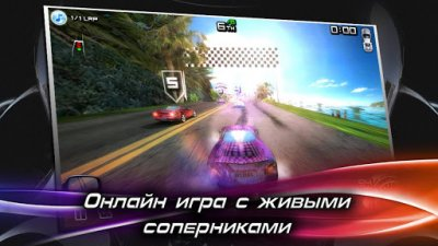 Скриншот к игре Race Illegal High Speed 3D на Android