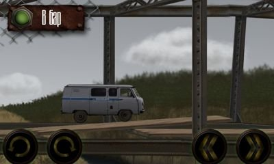 Игра З.О.Н.А Дорога на Лиманск (Z.O.N.A Road to Limansk HD) для Android