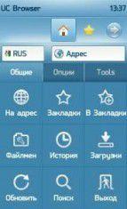 Ucweb - v.8.9.0.277
