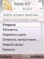 Handy RSS - v1.0