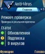F-Secure Mobile Anti-Virus 6.40.16310
