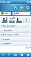 UC Browser v.8.9.0.277