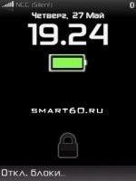 Lock Screen v.0.18.4318