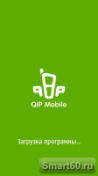 Скриншот к файлу: QIP Mobile - v.3110