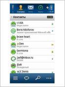 Скриншот к файлу: Mobile Agent v.2.07(83)