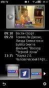 Скриншот к файлу: SPB TV - v.2.21(1277) RUS