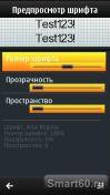 Скриншот к файлу: Font Zoomer - v.3.31