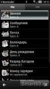 Скриншот к файлу: T-Reminder - v.3.05(21)