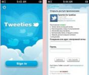 Скриншот к файлу: Tweeties - v.1.10(0)