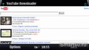Скриншот к файлу: YouTube Downloader v.2.3.3