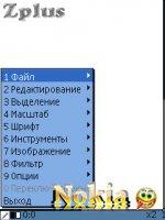 Скриншот к файлу: ImageDesigner v1.19