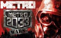 Скриншот к файлу: Metro 2033 Wars (Метро 2033 Войны)