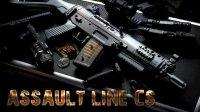 Скриншот к файлу: Assault line CS Online fps (Рубеж атаки Онлайн стрелялка)