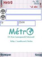 Скриншот к файлу: Metros 5.88 3rd all cityes