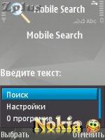 Скриншот к файлу: Mobile Search 2.09 RUS