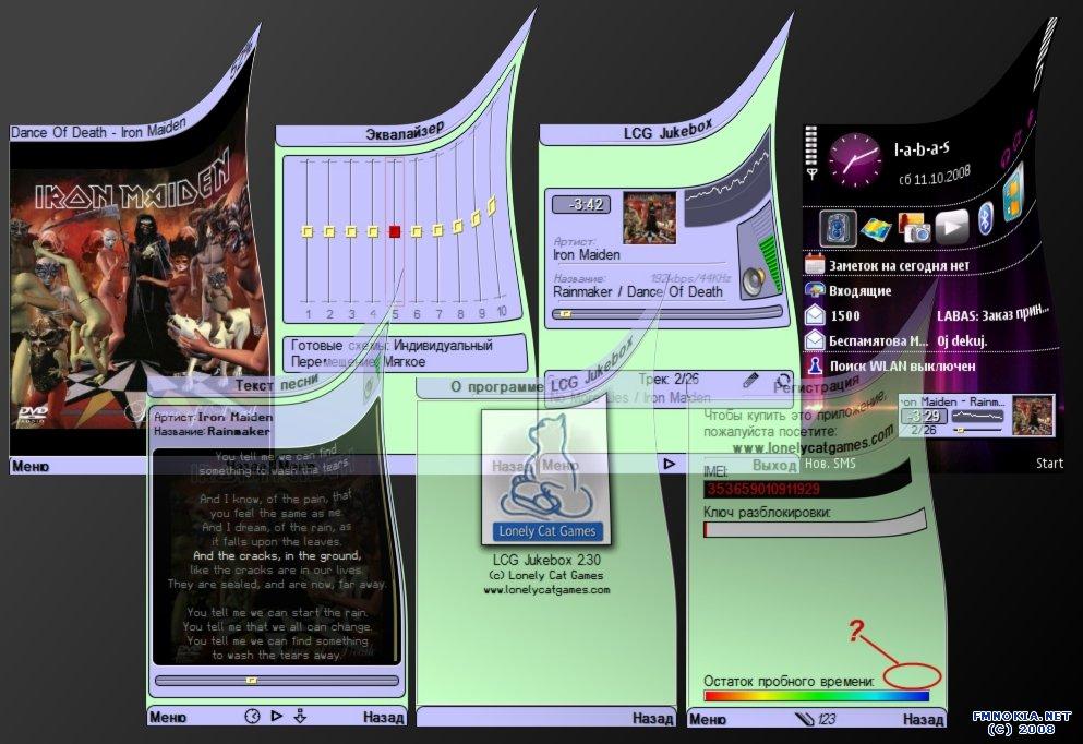 У нас вы можете скачать бесплатно LCG Jukebox для Симбиан 9.1 и 9.3.