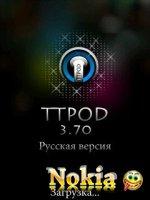 Скриншот к файлу: TTРod v.3.70 (finаl)