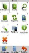 Скриншот к файлу: ZxReader - v.2.0.1