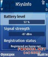 NSysInfo